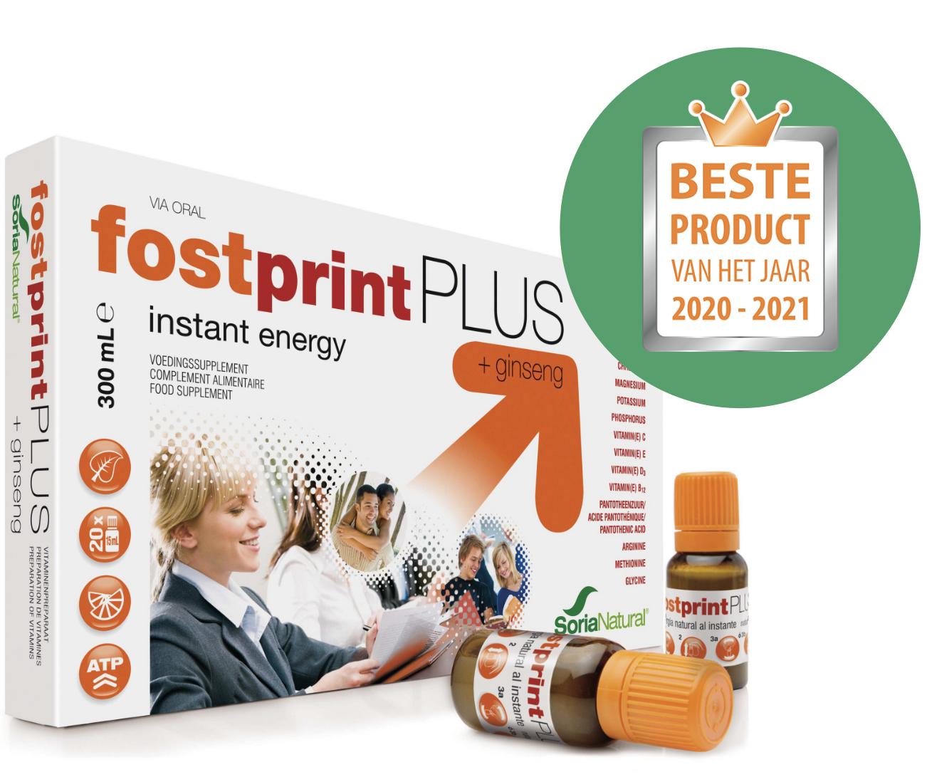 Fost Print Plus